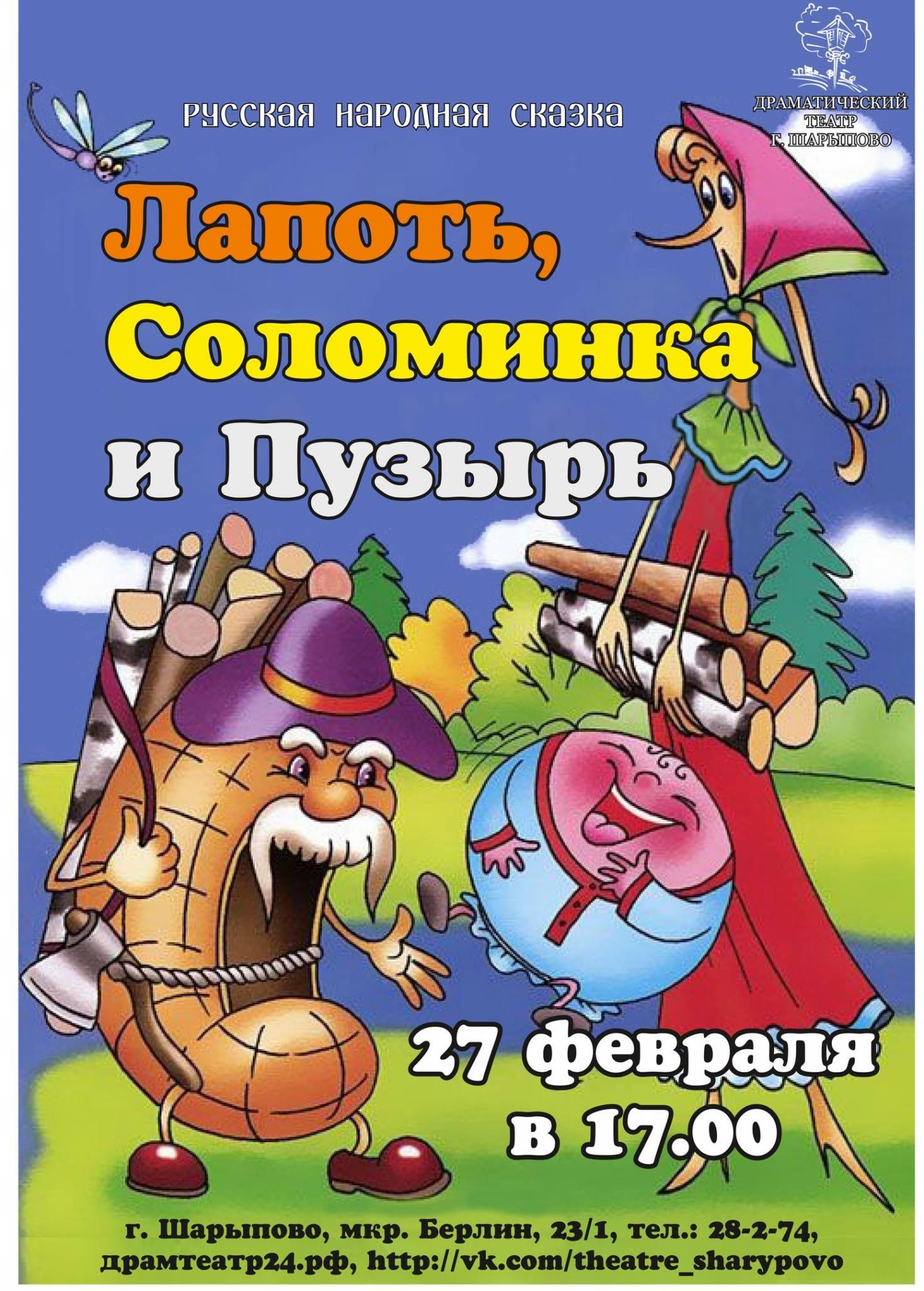 шёл казак_средний